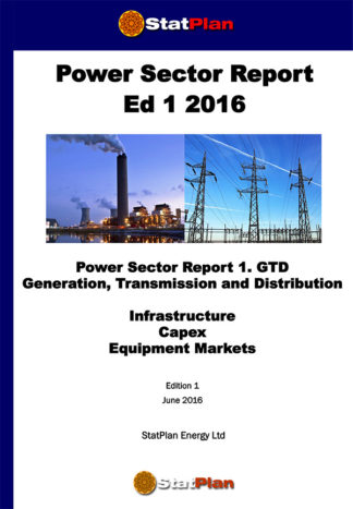 PS1-Power Sector Report 2016 Ed1